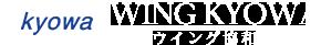 株式会社ウイング協和